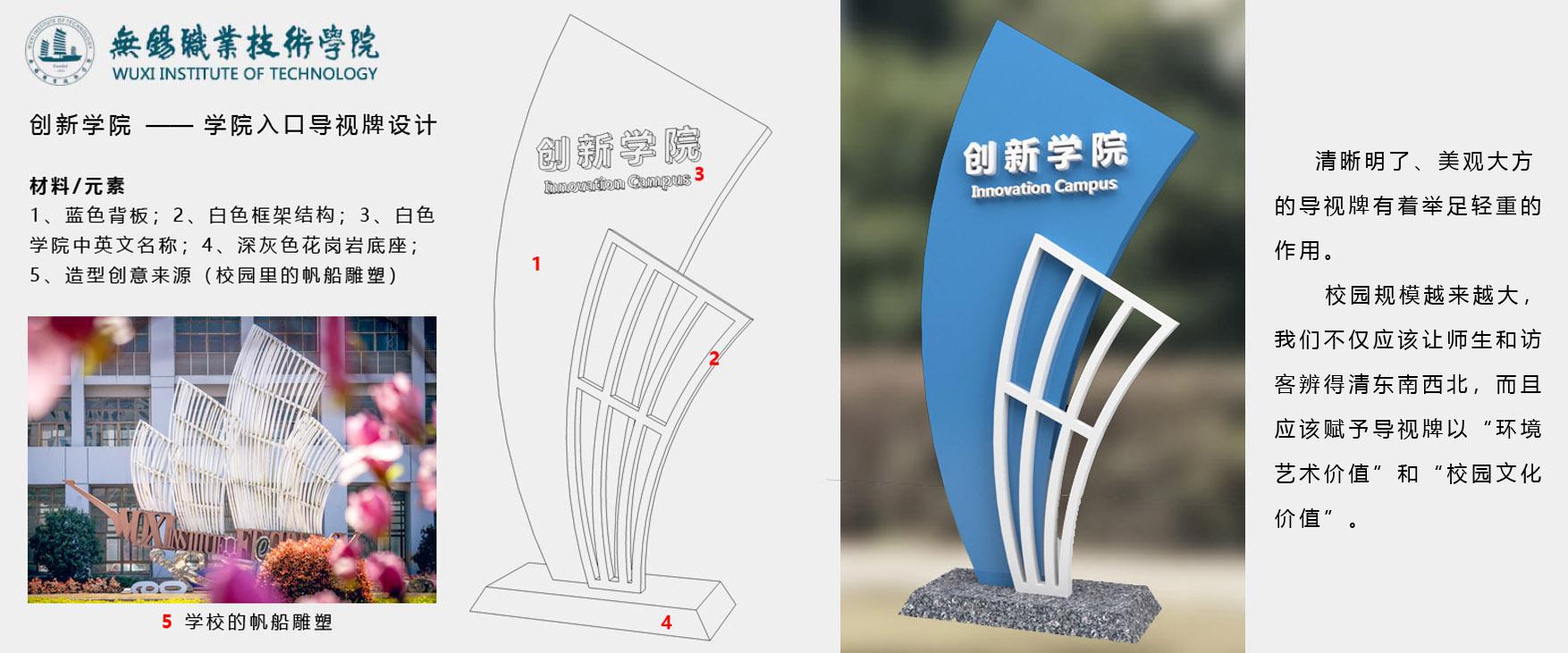 校园文化雕塑的设计有哪些方面是需要注意的?